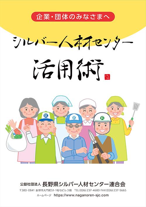 kigyo_jpg